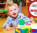 Продолжаем голосование за лучший тульский детский центр
