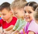 Курсы для развития детского интеллекта и весёлый отдых
