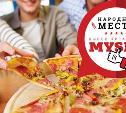 Туляки выбрали три лучшие пиццерии – 2021
