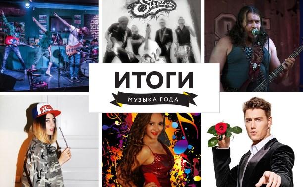 Музыка года-2015: Победила Летта
