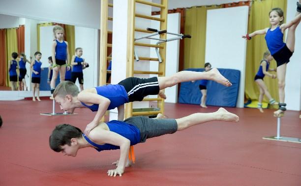 Как из юных туляков делают спортивных акробатов