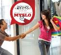 Туляки выбрали три лучших торговых центра нашего города
