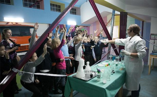 Школьные каникулы с «Эксперименторией»