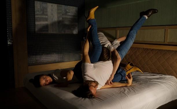 «Пастораль» – спектакль о сексе как основе жизни