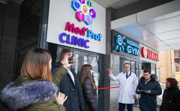 Новый уровень медицины в Туле:  Центр семейной медицины Med'ProfCLINIС и лаборатория LabQuest