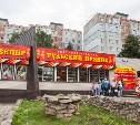 Магазин «Тульский пряник»: Традиционные сладости для туляков и туристов