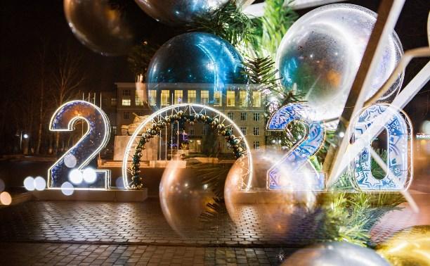 Как украсили Тулу: 120 фотографий для новогоднего настроения