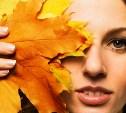 Осенняя программа красоты