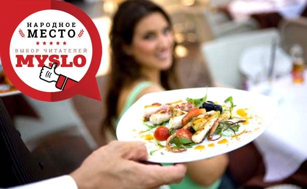 Туляки выбрали три лучших ресторана