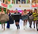 Тулячки пробежали шопинг-марафон на каблуках