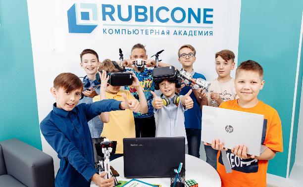 Компьютерная Академия РУБИКОН приглашает на бесплатный мастер-класс