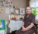 Тулячка Раиса Голованчикова: 95 — не больше чем цифра в паспорте!