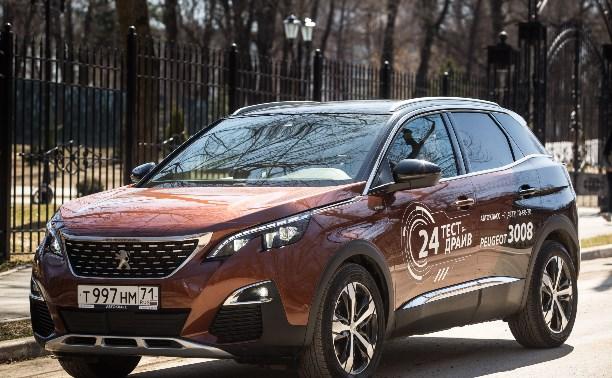 Проект «Тест-драйв»: Peugeot - выбираем авто для семьи и приключений!