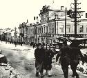 Дневник одного старика: Осень 1941 года