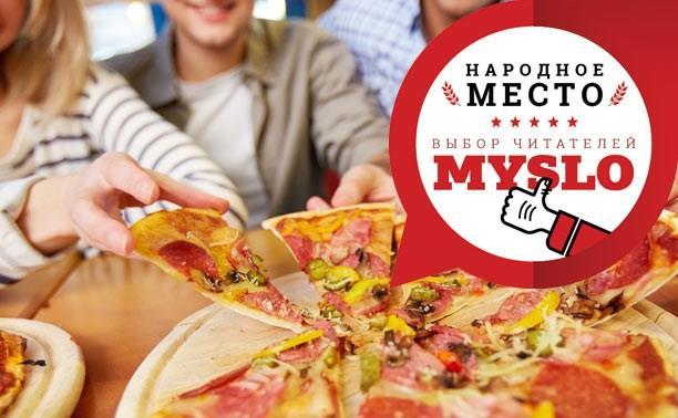 Выбираем лучшие пиццерии в Туле в 2021 году