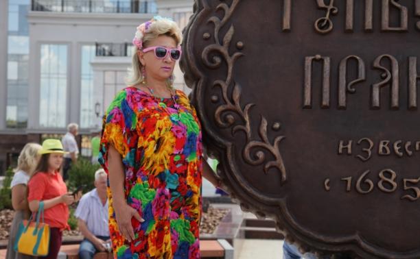 Открытие памятника тульcкому прянику: фоторепортаж Myslo!