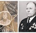 Как Иван Самохин подбил «кукушку» и нашел важного немецкого «языка»