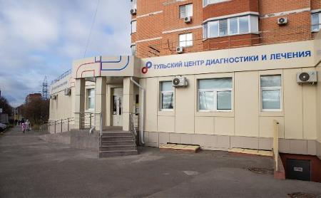 Тульский центр диагностики и лечения приглашает на бесплатную консультацию дерматовенеролога