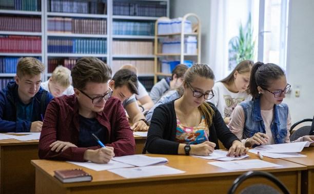 Тульский филиал МЮИ: Готовим перспективных и востребованных юристов