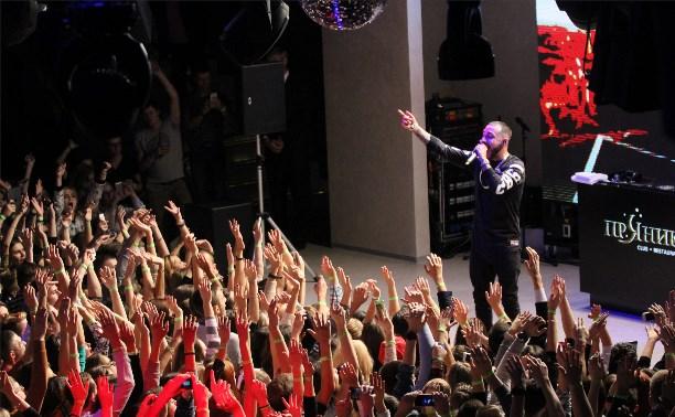 Рэпер L'One собрал в «Прянике» сотни школьников