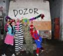 На МегаDozor в Туле играли почтальон Печкин и Дед Мороз