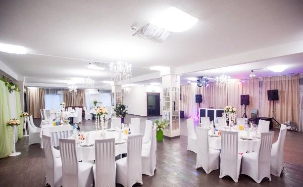 Хотите красивую свадьбу или шикарный юбилей? Добро пожаловать в «Шартрез»!