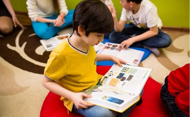 Ваш ребенок полюбит учиться!