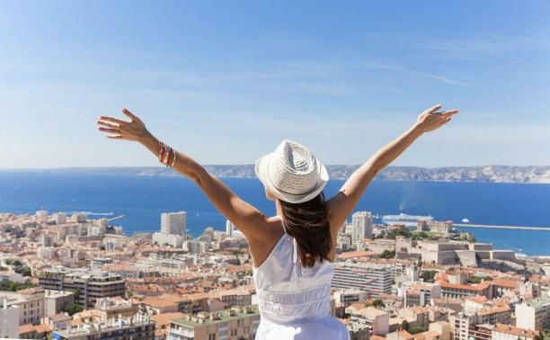 Туристическое агентство «Геометрия»: Ваш отдых - наша работа!