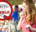 Выбираем лучший тульский продуктовый супермаркет - 2019