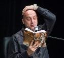 Захар Прилепин: Современная русская литература гораздо шире Акунина и Улицкой
