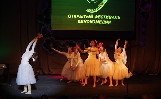 Фестиваль комедий «Улыбнись, Россия!» собрал в Туле мегазвезд кино