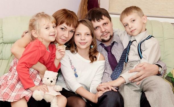 Счастливы вместе: Многодетная семья - это здорово!