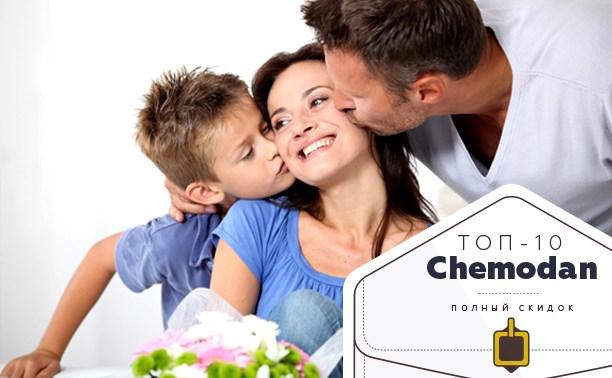 Топ-10 от «Чемодан»: чем порадовать любимых женщин к 8 марта?
