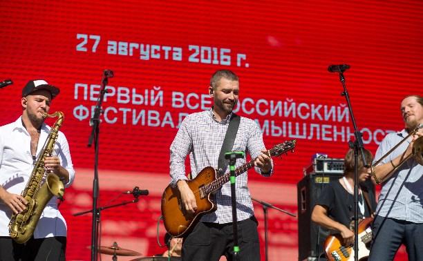 Владимир Кристовский: К сорока годам я стал немножко счастливее