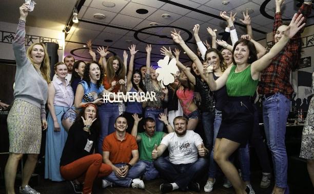 Clever Bar: Открытие новой мужской территории в Туле