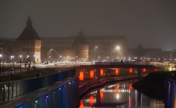 Тула, окутанная туманом: 40 красивых фотографий