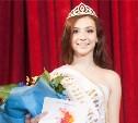 Екатерина Гордиенко выиграла Гран-при конкурса «Мисс Совершенство – 2015»
