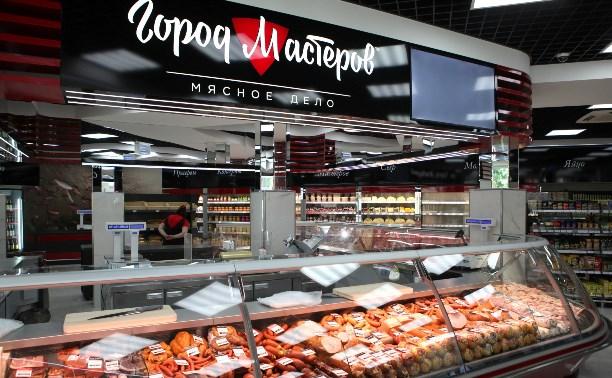 ULTRAMARKET «Город Мастеров» в Щекино: вкусная еда и полезные развлечения