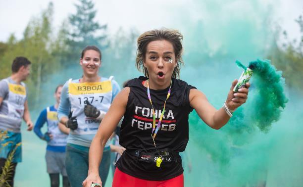 «Гонка героев» в Туле собрала более тысячи участников: фоторепортаж