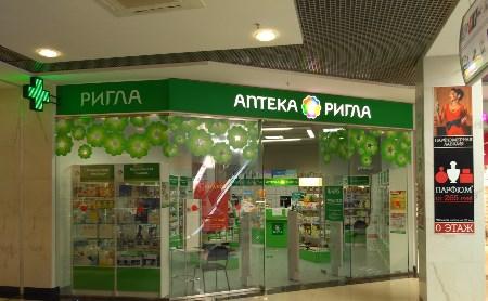 Не пропустите: аптеки «Ригла» дарят скидки на лечебную косметику