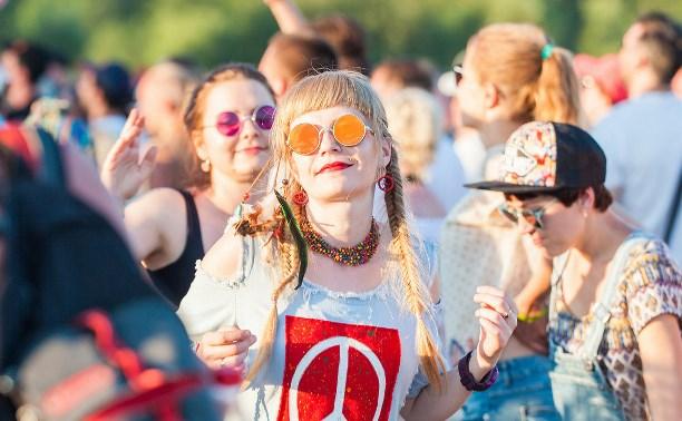 Фестивальное лето – 2019