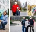 Тульские бабушки и дедушки о воспитании, любви и современных внуках