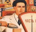 Наесться на рубль: быль времён СССР. Часть III