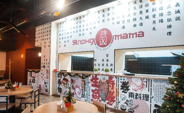 «Открытая кухня»: тестируем суши-бар «Японо Мама»