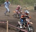 Юные мотоциклисты соревновались в мотокроссе в Новомосковске