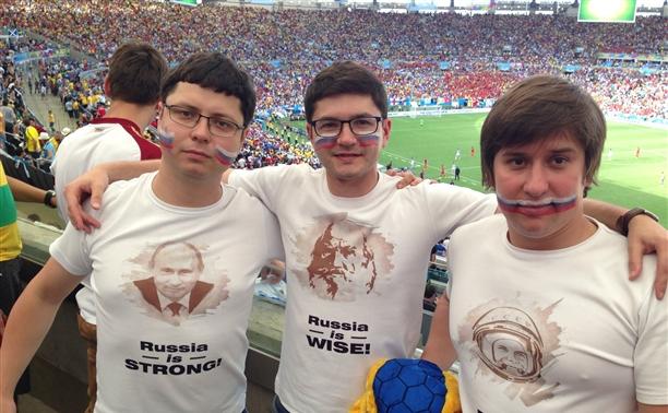 На матче Россия-Бельгия в Рио туляки пели «Катюшу»