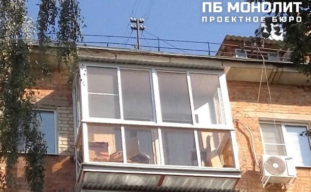Проектное бюро «Монолит»: капитально и качественно отремонтируем ваш балкон