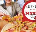 Продолжаем голосовать за лучшие пиццерии Тулы в 2019 году