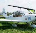 Пилотажные самолеты: в Мясново прошел фестиваль «Тульское небо»