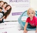 МамФестиваль-2014: Большой фоторепортаж Myslo!